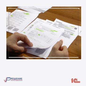 Новые правила оформления зарплатных платежных поручений с 01 июня