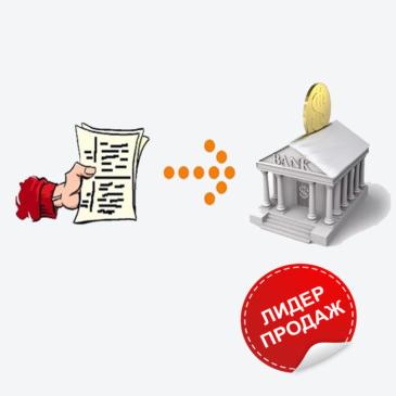 Список перечислений в банк для ЗУП 3.1 и ЗКГУ 3.1