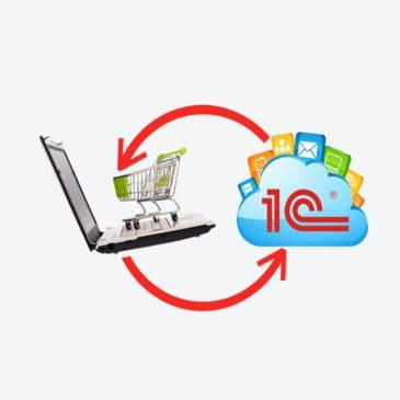 «1С:УНФ»: идеальный бэк-офис для интернет-магазинов