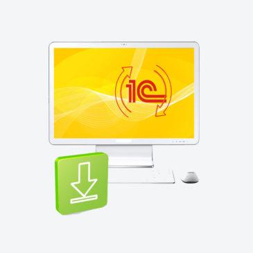1С-Обновление программ