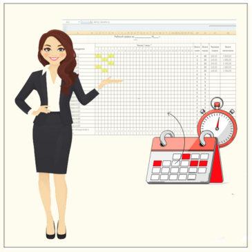 Каким документом в «1С:ЗУП 8» (ред. 3) регистрируется изменение графика работы сотрудника?