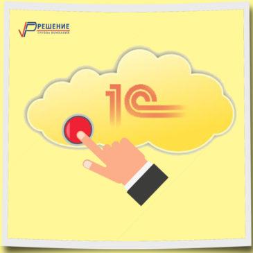 «1С:Мультибух»: выполняйте регулярные задачи по всем вашим организациям и ИП одной кнопкой