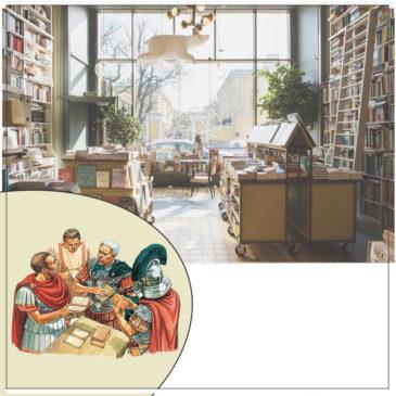 «1С:Розница 8. Книжный магазин» — программа для книжного бизнеса XXI века