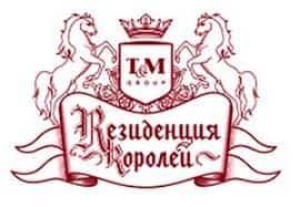 Резиденция королей партнер ГК Решение