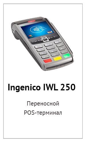 Ingenico IWL 250