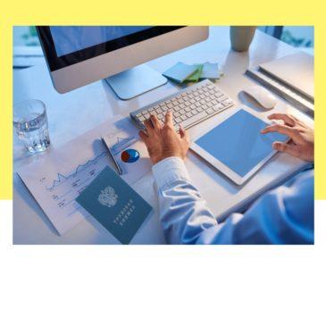 Отчет в «1С:Бухгалтерии 8» по сотрудникам, подавшим заявление о выборе порядка ведения трудовой книжки