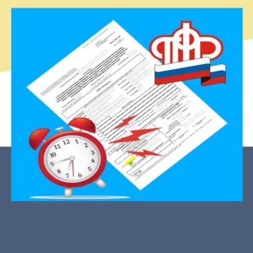 Кому надо сдать СЗВ-ТД до 15 января + другие кадровые отчеты
