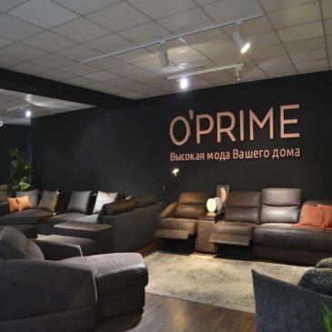 Автоматизация мебельных магазинов на примере мебельных салонов O`PRIME