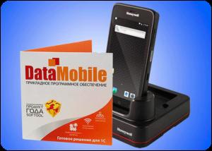 Data Mobile
