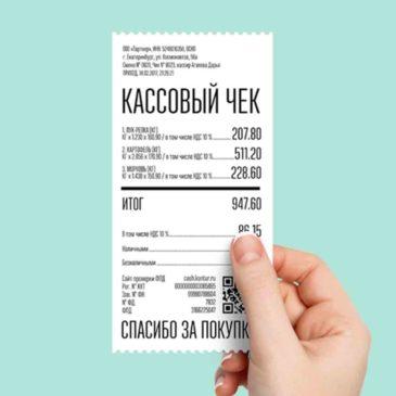 Службы доставки могут не указывать код товара в чеках ККТ до 20 апреля 2022 года